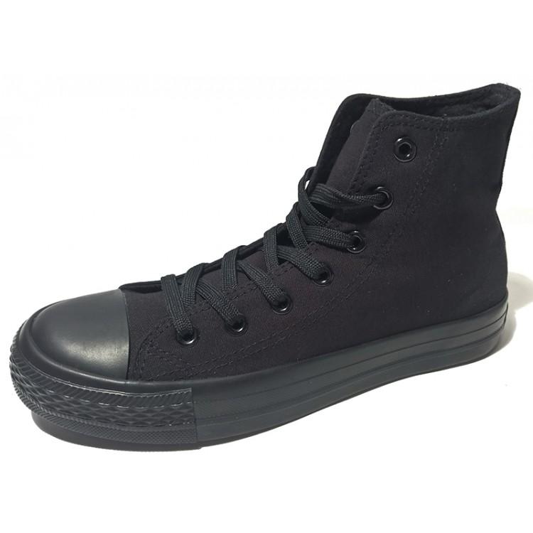 Czarne trampki 082 All Black